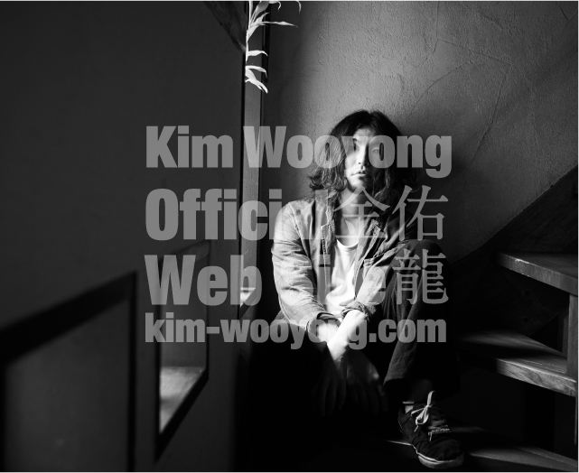 Kim Wooyong Official Web Site 金佑龍 kim-wooyong.com